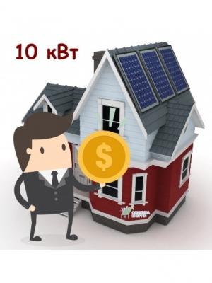Cонячна електростанція 10 кВт (STANDART) - Зелений тариф